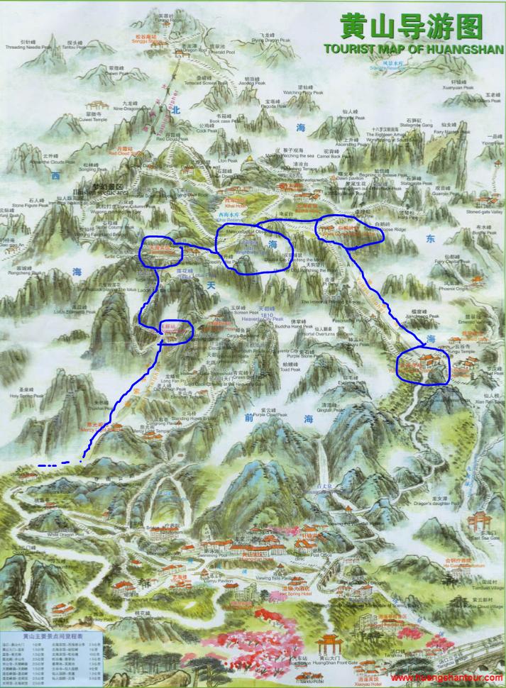 H_mt_route